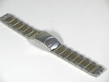 Ersatzband Suberin (AYGS728G)