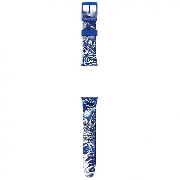 Ersatzband Blue Graft (ASUOZ154)